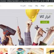 نمونه طراحی وب سایت  فروشگاه ابزارآلات