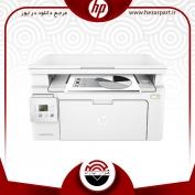 دانلود درایور پرینتر اچ پی(hp) مدل  HP LaserJet Pro MFP M132a driver