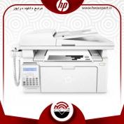 دانلود درایور پرینتر اچ پی(hp) مدل  HP LaserJet Pro MFP M132fp driver