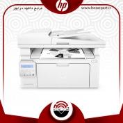 دانلود درایور پرینتر اچ پی(hp) مدل  HP LaserJet Pro MFP M132nw driver